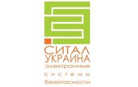 ТОВ «Сітал Україна»
